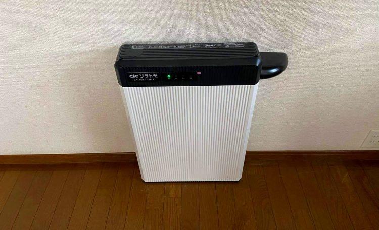 愛知県N市I邸 蓄電池設置工事